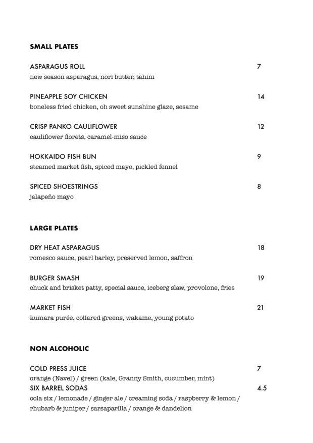 nights menu